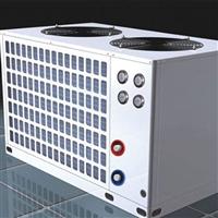 山東空氣源熱泵 空氣源熱泵機組廠家直銷 優質空氣源熱泵