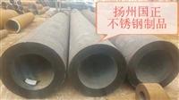 化肥設備專用管