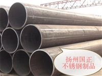 扬州化肥用管