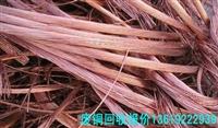 西安廢銅回收公司