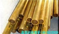 西安廢銅回收 上門高價回收