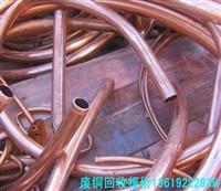 西安廢銅回收