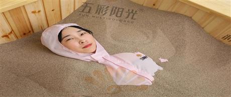 沙灸价格矿疗加盟美高梅贵宾会网址沙灸矿疗都有