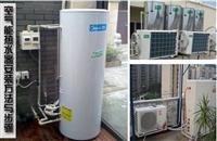 义乌市热水器维修电话 义乌热水器清洗拆装厂家电话
