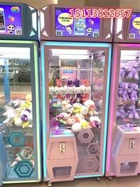 廣安市2020新款娃娃機投幣娃娃機扭蛋機廠家