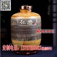 高温红建国70周年酒瓶酒坛厂家 10斤30斤20斤50斤100斤装雕刻酒坛