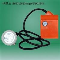 山東澤榮KL4LM(B)型礦燈