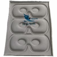 海绵热压成型3d海绵立体眼罩遮光按摩眼罩