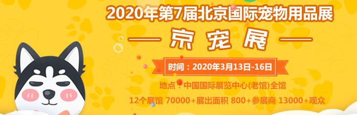 2020骞寸��涓�灞���浜��介��瀹��╃�ㄥ��灞�����浜�瀹�灞�