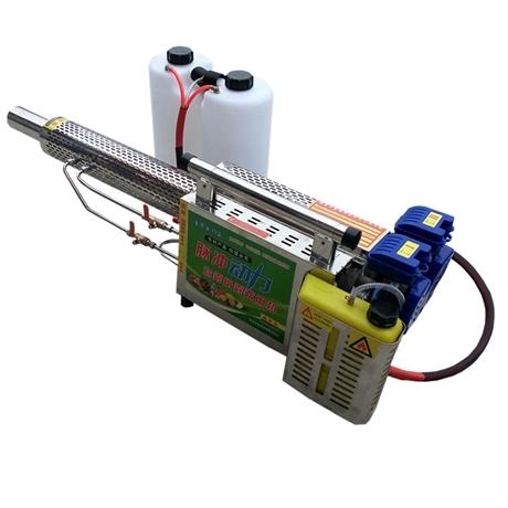 手推式打药机  7.5马力汽油椒喷雾器
