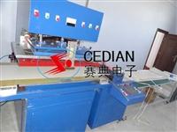 厂家直供 地暖膜自动拉料热合高频机 自动收废料