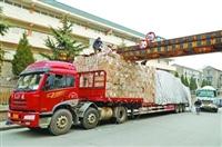 上海到西安物流公司快速上门