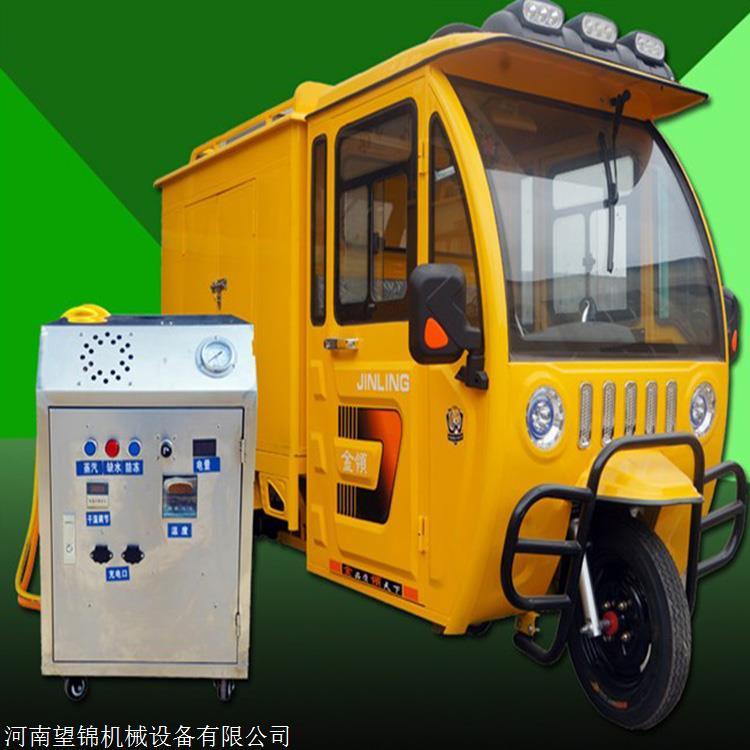 河北汽车上的商机 移动蒸汽洗车机 成为创业最热项目