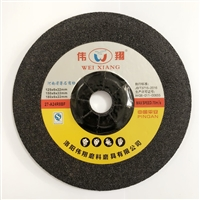 伟翔牌树脂砂轮片180x6x22mm打磨片磨光片