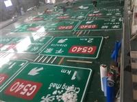 黄冈高速公路交通标识牌 实力厂家