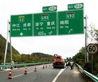 咸宁交通设施标牌制作 重信用企业
