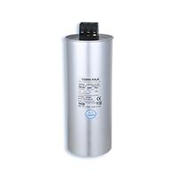 变压器补偿电容器-2