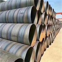 滤水管厂家-打井钢管-镀锌高强度滤水管厂家现货