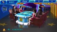星力七代捕鱼可以赢钱的捕鱼游戏平台