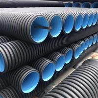 市政室外管网铺设用HDPE双壁波纹管 聚乙烯塑料排水管