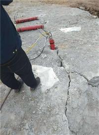 平场地挖地基快速破石劈裂机柳州-愚公斧劈裂机厂家