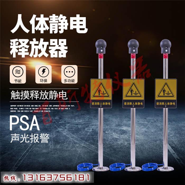 防爆人體靜電釋放儀或將成為人體靜電釋放器市場最優選擇