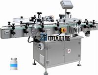 厂家直销全自动饮料洗衣液贴标机 ,*保障包装流水线贴标机厂