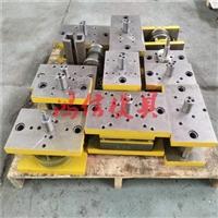 五金模具厂家的制造工艺流程