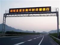 黄冈交通公路标识牌 公司直销
