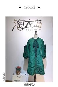 湖南淘衣岛实力品牌女装