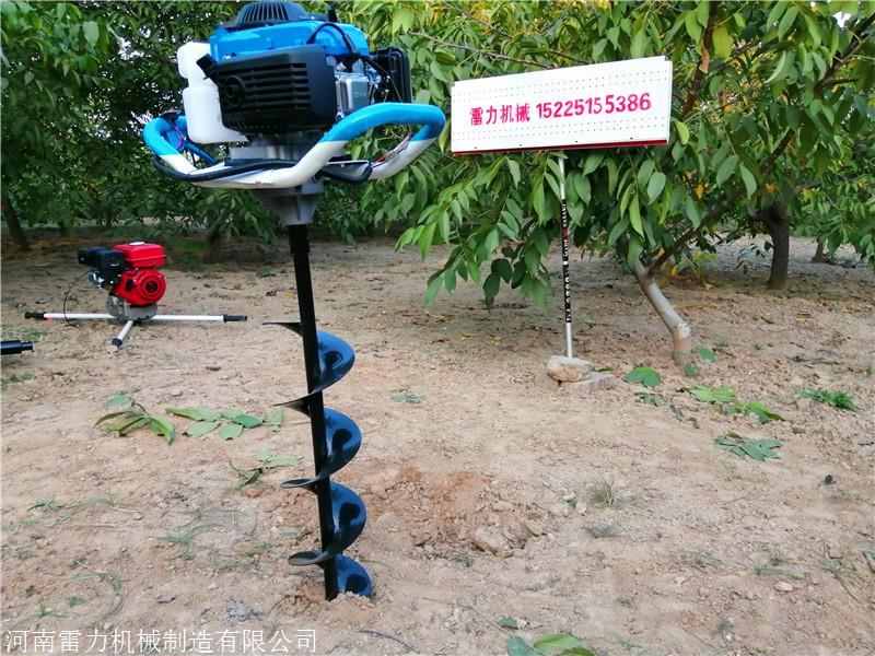 种树必备神器种植挖坑机