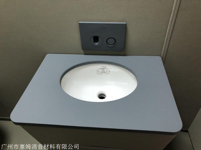 留置室软包系列-硅胶防撞洗手台