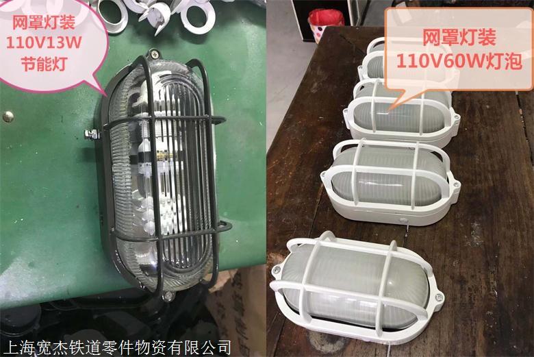 110V机车无网灯,网罩灯,LED有网灯,LED无网灯,LED网罩灯,