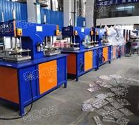 服装针织布凹凸花纹压花机 布料3D字母压字机 专业压花机厂家