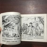 上海高价连环画回收 大开本小开本小人书收购