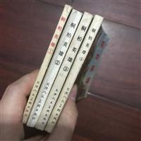 上海高价连环画回收旧书回收
