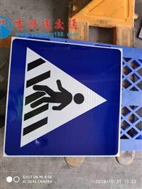 市政道路交通安全標誌牌、交通指示牌廠家製作報價