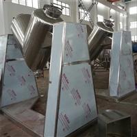 干粉面粉V型混合机