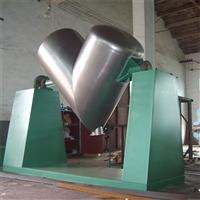 化工原料V型混合机