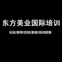 无锡短期化妆速成班化妆中心安东方苏州纹绣班Ml7Au