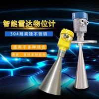 廠家現貨UHZ-529磁翻板液位計UHZ-58/CFPP88導播雷達物位計 中溫