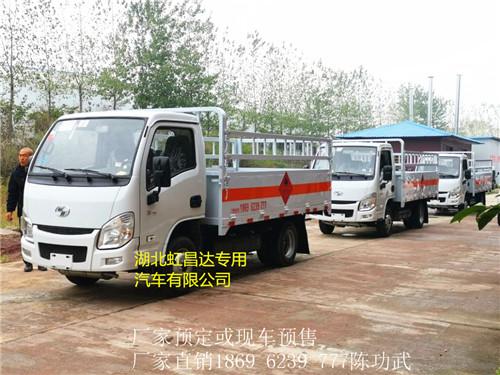 新闻/湖北随州3米4气瓶车厂家/国六气瓶车