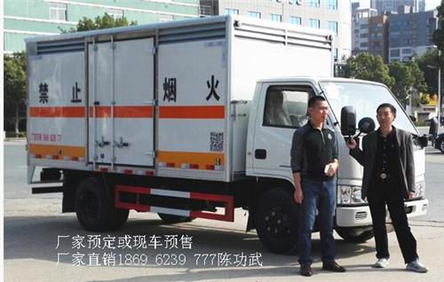 新闻/株洲二类危险品bwinchina注册批发价格--保证上牌