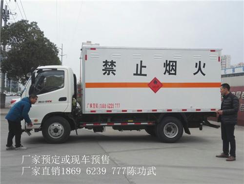 新闻/重庆万州仓栅式气瓶bwinchina注册制造商/知名厂家
