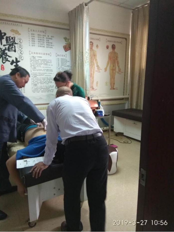 中医疗法培训,人体净化肝胆排毒,广州中医疗法培训