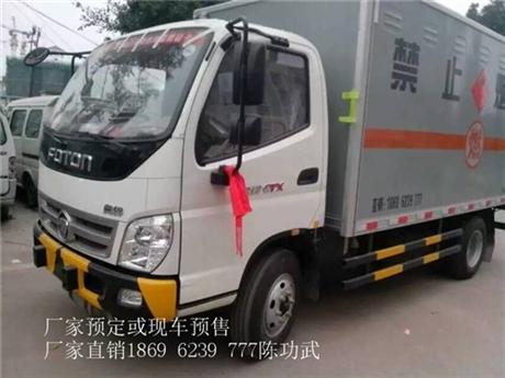 新闻/重庆万州液化气罐气瓶车全国送车/国六气瓶车