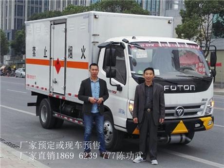 新闻/甘肃白银煤气罐e8国际娱乐app制造商/知名厂家