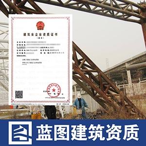 2020年深圳建筑钢结构资质办理