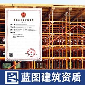 深圳申请劳务资质时间多久,需要准备什么