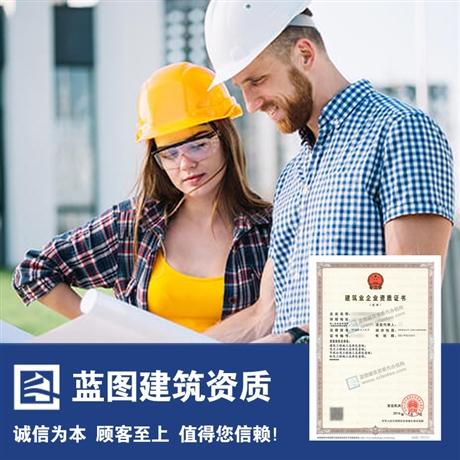 2020年深圳装修装饰资质办理